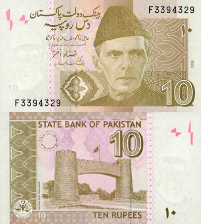10rupees2005