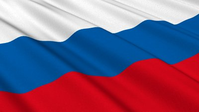 Russian Roubles Rates and News