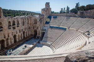 The Odeon of Herodes Atticus - Atticus, Greece